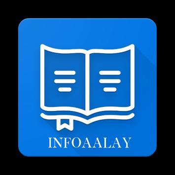 infoaalay.com poster