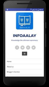 infoaalay.com screenshot 1