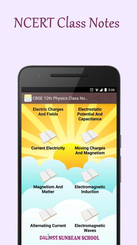 electric charges and fields class 12 notes pdf free download