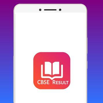 CBSE Result 2018 screenshot 1