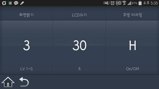 CBXpro screenshot 2
