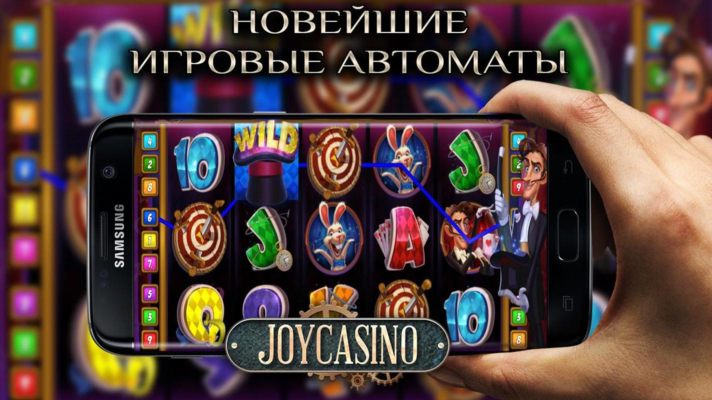 pin up casino регистрация