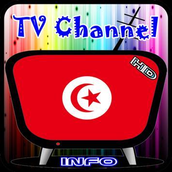 Info TV Channel Tunisia HD apk screenshot