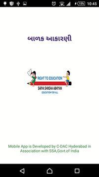 SSA Child Assessment Gujarati poster
