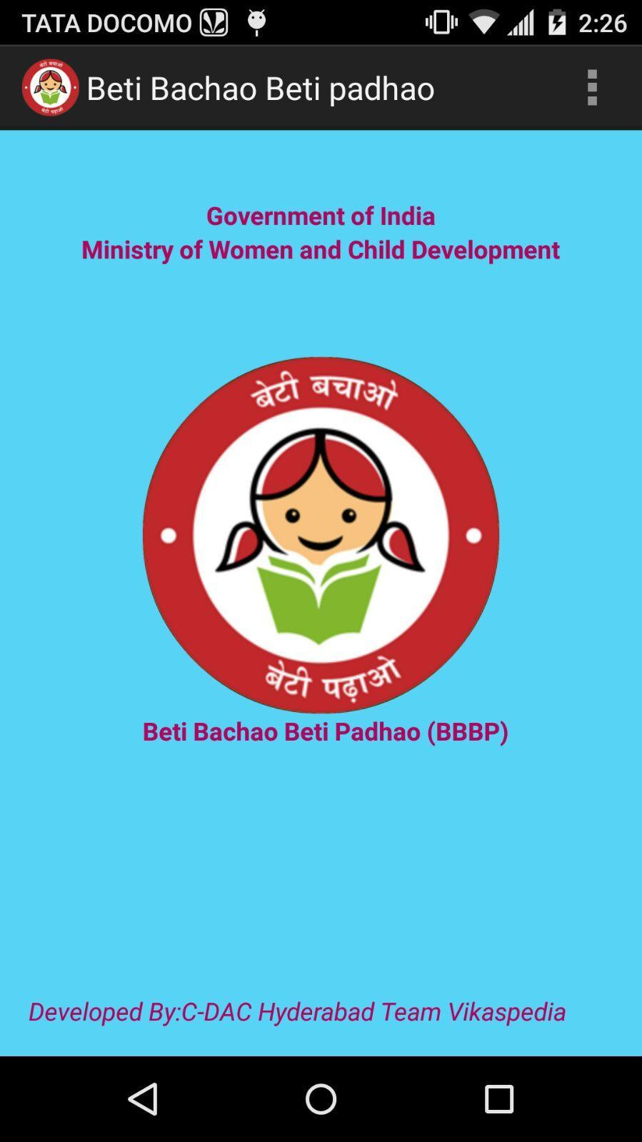 Beti Bachao Beti Padhao for Android - APK Download