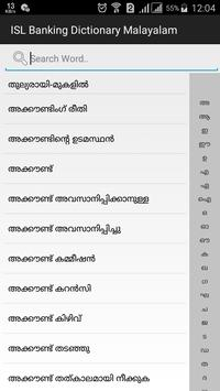 Banking Dictionary  Malayalam capture d'écran 1
