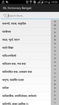 ISL Dictionary Bengali screenshot 1