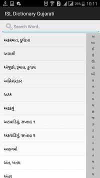 ISL Dictionary Gujarati capture d'écran 1