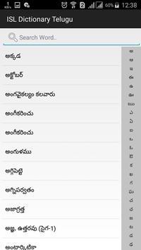 ISL Dictionary Telugu Ekran Görüntüsü 1