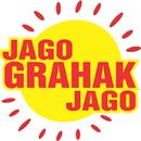 Jago Grahak Jago APK