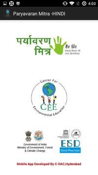 Environmental Education-Hindi poster