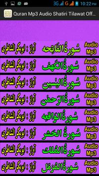 Shatri Quran Mp3 Audio Tilawat poster