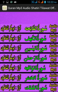 Shatri Quran Mp3 Audio Tilawat screenshot 1