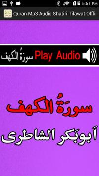 Shatri Quran Mp3 Audio Tilawat screenshot 2
