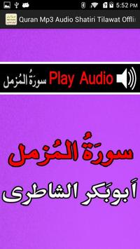 Shatri Quran Mp3 Audio Tilawat screenshot 3
