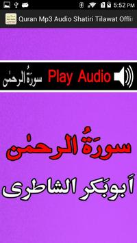Shatri Quran Mp3 Audio Tilawat screenshot 4