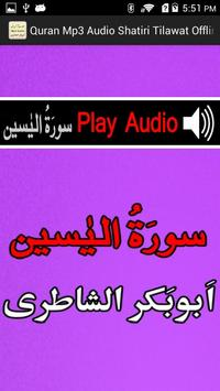 Shatri Quran Mp3 Audio Tilawat screenshot 5
