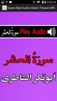 Shatri Quran Mp3 Audio Tilawat screenshot 6