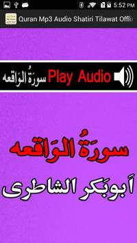 Shatri Quran Mp3 Audio Tilawat screenshot 7