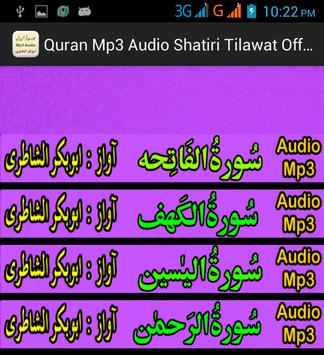 Shatri Quran Mp3 Audio Tilawat screenshot 8