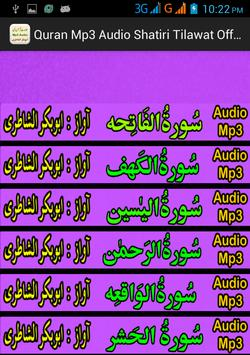 Shatri Quran Mp3 Audio Tilawat screenshot 9