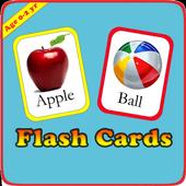 Flash Cards Age 0-2 icon