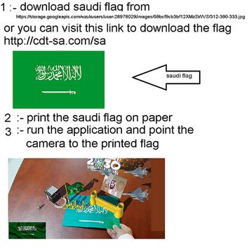 saudi day screenshot 3
