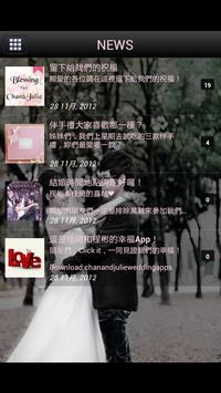 Chan & Julie apk screenshot