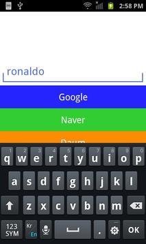Simple Search screenshot 1