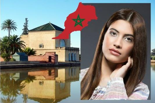 Moroccan Independence Day Photo Frames screenshot 2