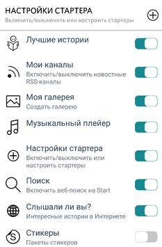 Lockscreen for MTS apk screenshot
