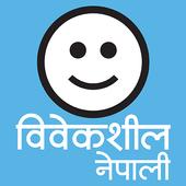 Bibeksheel Nepali icon