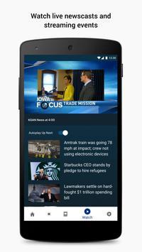 KGAN CBS2 apk screenshot