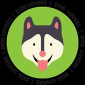 DOG GAMES icon