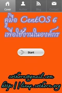 CentOS 6 poster