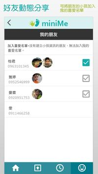 miniMe apk screenshot