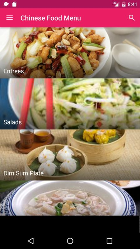 Chinese food recipes apk download free food drink app for chinese food recipes poster chinese food recipes apk screenshot forumfinder Gallery
