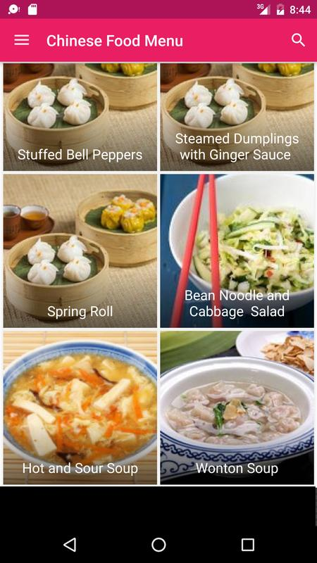 Chinese food recipes apk download free food drink app for chinese food recipes apk screenshot forumfinder Gallery
