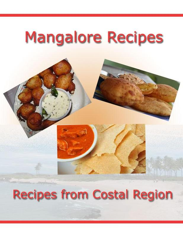 Mangalore recipes apk download free lifestyle app for android mangalore recipes poster forumfinder Image collections