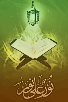 Ceramah Lucu Ust. Abdul Somad poster