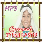 Ceramah SYEKH RASYID (CILIK) icon