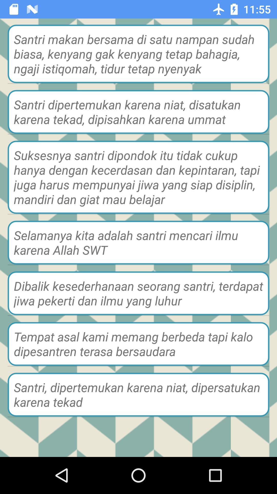 Kata Mutiara Santri For Android Apk Download