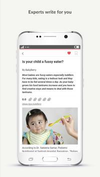BabyBerry screenshot 5