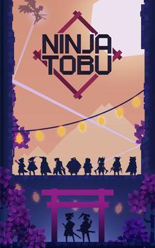NINJA TOBU 海報