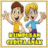 Cerita Dongeng Anak icon