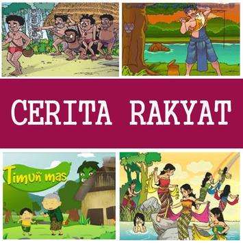 Cerita Rakyat screenshot 2