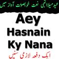 Ay Hasnain k Nana Milad Naat