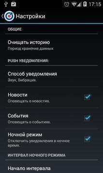 Сайт Урал56.Ру screenshot 4