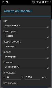 Сайт Урал56.Ру screenshot 3