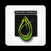Ceylon Muslim icon